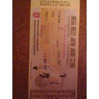 13.07.2013--Торпедо Жодино--Динамо Брест-билет с матча