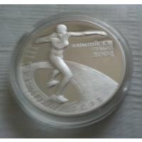 20 рублей 2003 г. Толкание ядра
