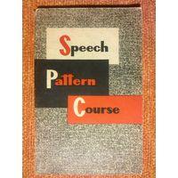 Speеch Pattern Course. Коррективный фонетико-речевой курс. Э. Гжанянц, Л. Стабурова. Английский язык.