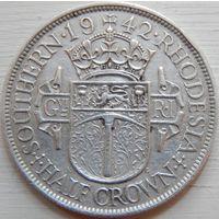 35. Родезия пол кроны 1942 год, серебро