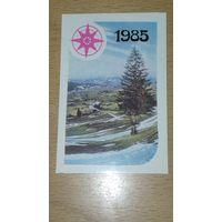 Календарик 1985 Украина