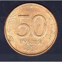50 рублей Россия 1993 (гладкий гурт, магнит., брак - полосы на аверсе и реверсе)_Лот #0440