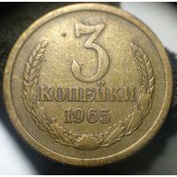3 копейки 1965