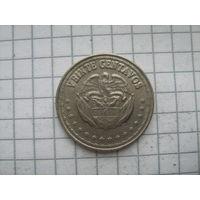 Колумбия 20 центаво 1963г.