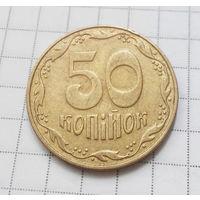 50 копеек 2007 Украина #01