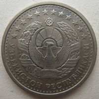 Узбекистан 20 тийин 1994 г. Редкая разновидность с кольцом из точек на аверсе