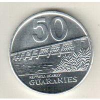 Парагвай 50 гуарани 2011