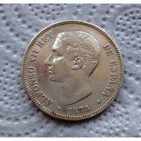 ИСПАНИЯ 5 песет 1875 г. Alfonso XII (1-ый тип КМ#671)  серебро