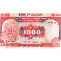 Уганда, 1 000 шиллингов, 1986 г., UNC