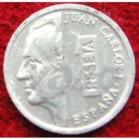 6927:  1 песета 1994 Испания