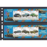 Чайка Лимузины СССР Автомобили Транспорт 2011 Пунтленд Сомали MNH полная серия 2 листа зуб лот РАСПРОДАЖА