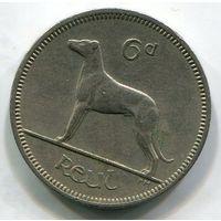 ИРЛАНДИЯ - 6 ПЕНСОВ 1967