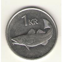 1 крона 1994 г.