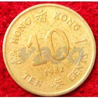 7213:  10 центов 1982 Гонконг