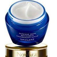 Ночная маска для интенсивного восстановления кожи NovAge 50 мл