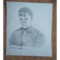 Крохалев Петр. Портрет мальчика. Бумага. карандаш. 17х19 см