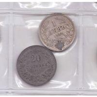 20 стотинок 1917 и 1 лев 1925 Болгария. Возможен обмен