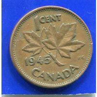 Канада 1 цент 1945
