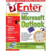 Enter #4-2003