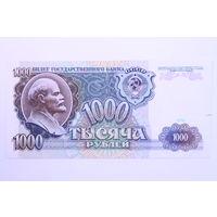 Россия, 1000 рублей 1991 год, серия АЬ