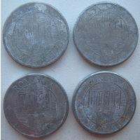 Румыния 1000 лей 2001, 2003 гг. Цена за 1 шт. (v)
