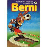 Журнал Berni. Чемпионат Европы'88
