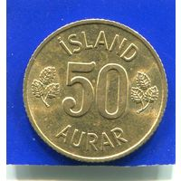 Исландия 50 эйре ( аурар ) 1971