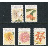 Суринам. Цветы. Вып.81