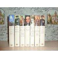 Библиотека всемирной литературы.Комплект из 7 книг.Продажа комплектом.САМОВЫВОЗ!!!