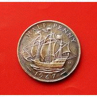 23-25 Великобритания 1/2 пенни 1967 г.
