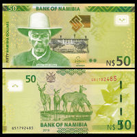 Намибия 50 долларов образца 2016 года UNC