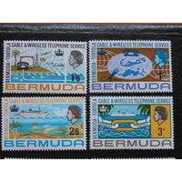 Бермудские острова 1967 г. Полная серия.