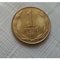 1 песо 1979 г. Чили