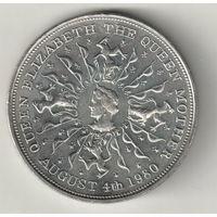 Великобритания 25 пенс 1980 80 лет Королевы-матери