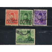 Египет Кор 1952 Фарук король Египта и Судана Надп Стандарт