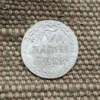 Алтын 1704 год. Серебро.