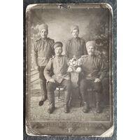 Фото казаков. До 1917 г. 9.5х13.5 см