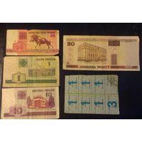 Сборный лот Республика Беларусь