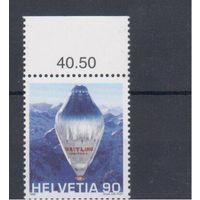 [479] Швейцария 1999.Воздушный шар.