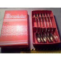 Набор красивых, оригинальных ложечек в коробочке Moccaskedar. Нейзильбер. Швеция. Недорого. Отличный подарок.