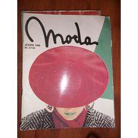 Журнал мод . Мода 1988
