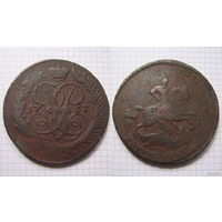 Двушка Елизаветы  1757г. (перечекан)