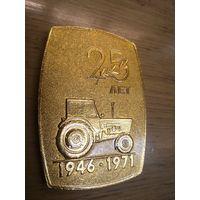 Настольная медаль МТЗ 25 лет.