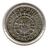 Сан-томе и принсипи. 5 эскудо 1951года. Серебро.