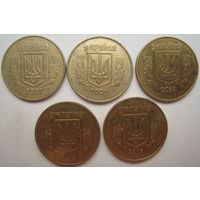 Украина 50 копеек 2007, 2009, 2013, 2014, 2016 гг. Цена за 1 шт.