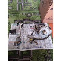 Автомобильное газовое оборудование (запчасти)