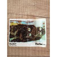 Turbo 208