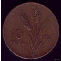 10 куруш 1967 год Турция