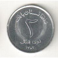 Афганистан 2 афгани 2004