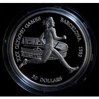 Острова Кука 50 долларов 1990. XXV Олимпийские игры в Барселоне 1992. Серебро Пруф Proof.